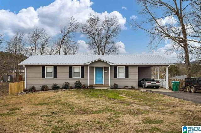 613 Woodland Dr S, Oneonta, AL 35121 (MLS #1275615) :: Bentley Drozdowicz Group