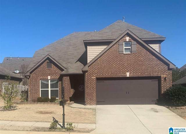 6774 Southern Trace Cir, Leeds, AL 35094 (MLS #1275763) :: Lux Home Group