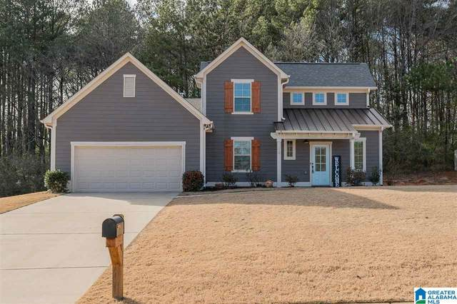 1978 Clarke Rd, Leeds, AL 35094 (MLS #1275784) :: Lux Home Group