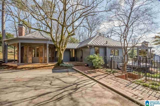 2401 Henrietta Rd, Birmingham, AL 35223 (MLS #1275885) :: Lux Home Group