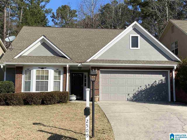2509 Countrywood Trc, Vestavia Hills, AL 35243 (MLS #1275984) :: Lux Home Group