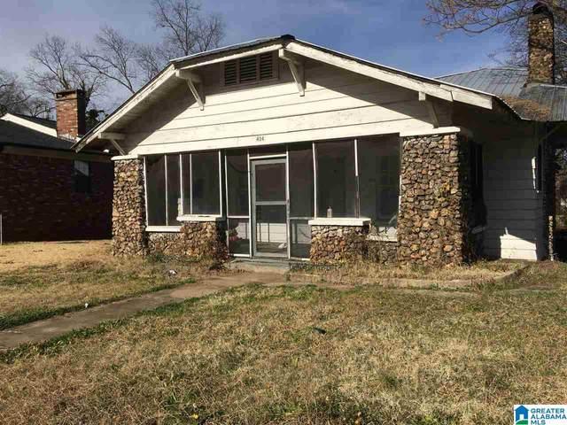 414 Valley Road, Fairfield, AL 35064 (MLS #1276025) :: Josh Vernon Group