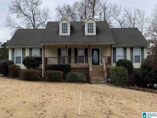 13860 Ginger Dr, Mccalla, AL 35111 (MLS #1276130) :: Gusty Gulas Group