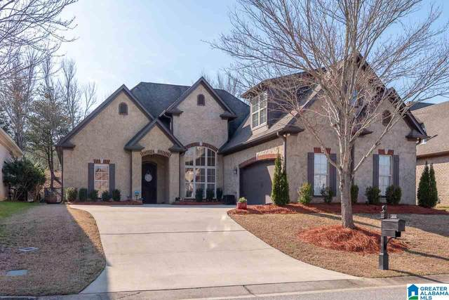 233 Strathaven Ln, Pelham, AL 35124 (MLS #1276147) :: Lux Home Group