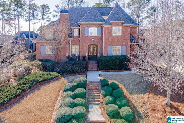 2240 Ross Avenue, Hoover, AL 35226 (MLS #1276163) :: Amanda Howard Sotheby's International Realty