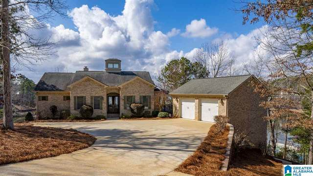 40 Ginger Dr, Wedowee, AL 36278 (MLS #1276176) :: Lux Home Group