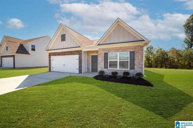 1110 Freedom Pkwy, Montevallo, AL 35115 (MLS #1276234) :: Bailey Real Estate Group