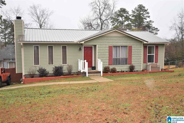 5170 Willow Ridge Dr, Pinson, AL 35126 (MLS #1276318) :: Lux Home Group