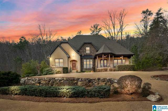 1095 Greystone Cove Dr, Hoover, AL 35242 (MLS #1276327) :: Bentley Drozdowicz Group