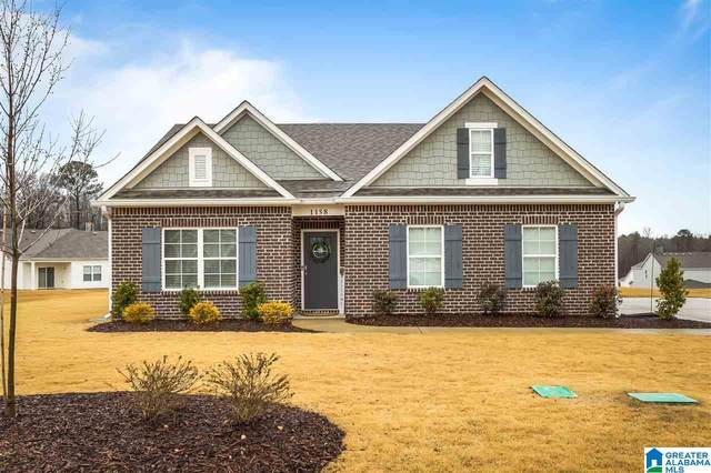 1158 Mountain Laurel Cir, Moody, AL 35004 (MLS #1276344) :: LocAL Realty