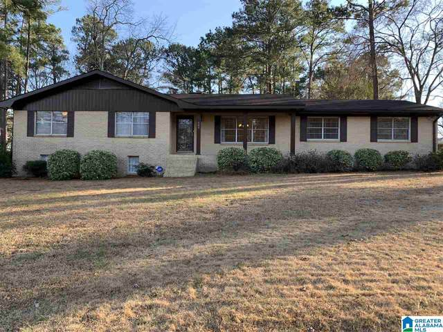 509 Marion Dr, Gardendale, AL 35071 (MLS #1276372) :: Gusty Gulas Group