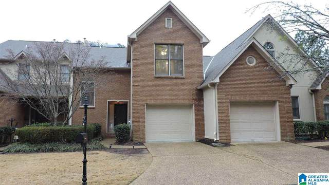 4566 Lake Valley Dr, Hoover, AL 35244 (MLS #1276385) :: Lux Home Group