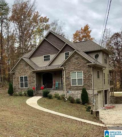 13192 Peyton Dr, Mccalla, AL 35111 (MLS #1276482) :: Gusty Gulas Group