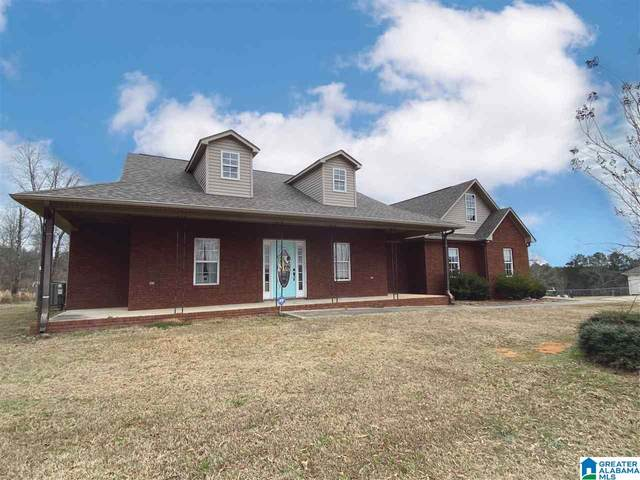 230 Whitney Springs Dr, Steele, AL 35987 (MLS #1276483) :: Lux Home Group