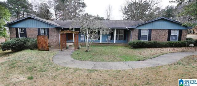 1702 Cherry Cir, Anniston, AL 36207 (MLS #1276508) :: Lux Home Group