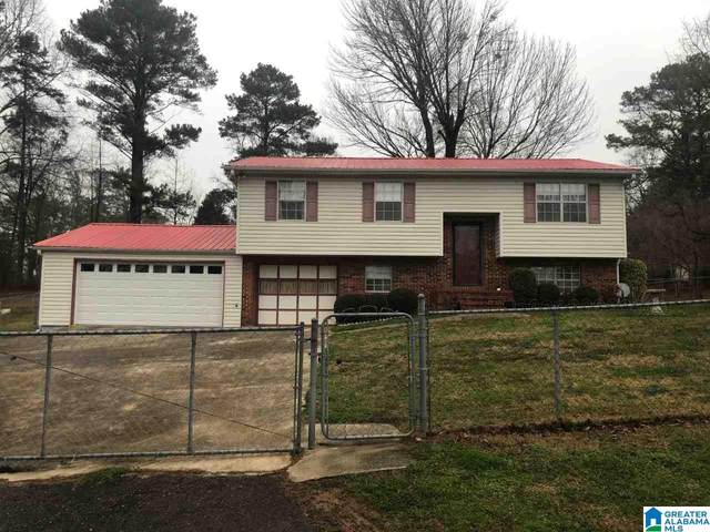 7719 Shriner Dr, Pinson, AL 35126 (MLS #1276525) :: Bentley Drozdowicz Group