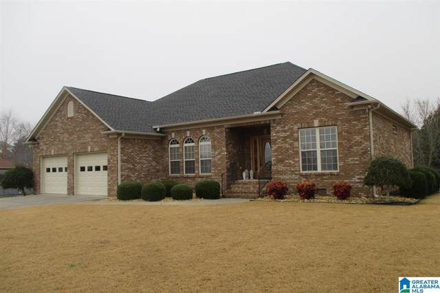 211 Greystone Dr, Oneonta, AL 35121 (MLS #1276528) :: Gusty Gulas Group