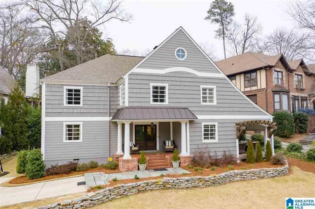 2904 Virginia Rd, Mountain Brook, AL 35223 (MLS #1276556) :: Lux Home Group