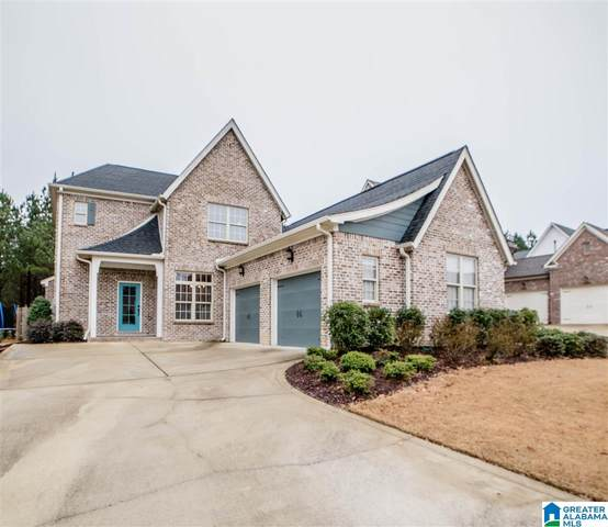 5299 Park Side Cir, Hoover, AL 35244 (MLS #1276594) :: Josh Vernon Group