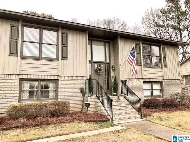 164 Brookstone Dr, Trussville, AL 35173 (MLS #1276624) :: Gusty Gulas Group