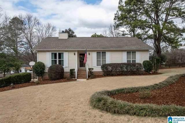 5540 Parkside Dr, Birmingham, AL 35242 (MLS #1276683) :: Lux Home Group