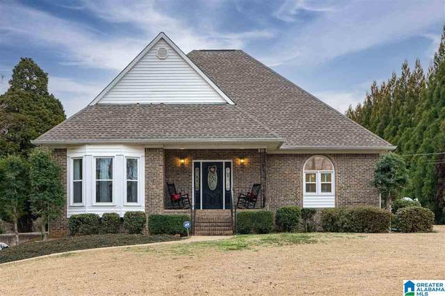 1465 Virginia Rd, Hueytown, AL 35023 (MLS #1276829) :: Josh Vernon Group
