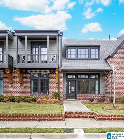 3408 Lime St, Vestavia Hills, AL 35242 (MLS #1276911) :: The Fred Smith Group | RealtySouth