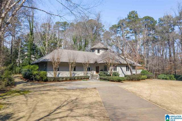 4000 Forest Glen Dr, Mountain Brook, AL 35213 (MLS #1276930) :: The Fred Smith Group | RealtySouth