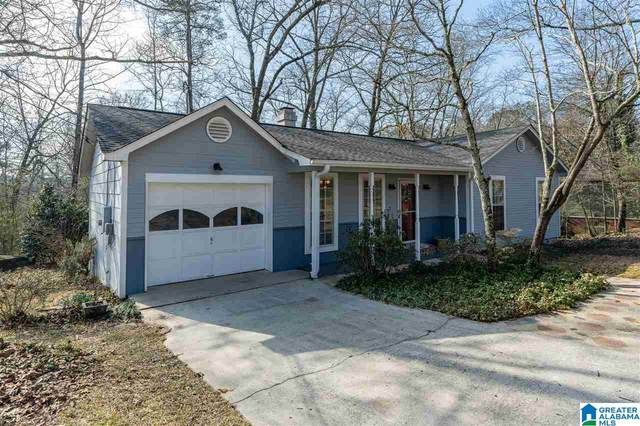 104 Georgia Manor Ln, Trussville, AL 35173 (MLS #1276939) :: Lux Home Group