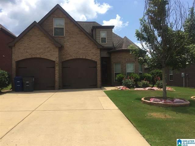 113 Glen Cross Cir, Trussville, AL 35173 (MLS #1276965) :: Lux Home Group