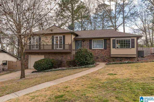 2351 Locke Ln, Hoover, AL 35226 (MLS #1276966) :: Gusty Gulas Group