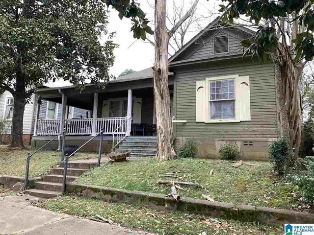 1515 Arlington Avenue, Bessemer, AL 35020 (MLS #1276968) :: Howard Whatley