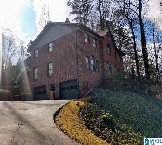 2505 Panorama Pl, Vestavia Hills, AL 35216 (MLS #1276983) :: Gusty Gulas Group