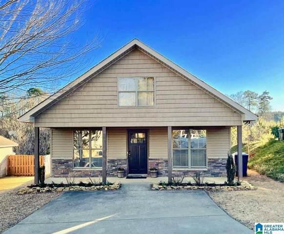 30 Village Springs Cove, Springville, AL 35146 (MLS #1277001) :: Gusty Gulas Group