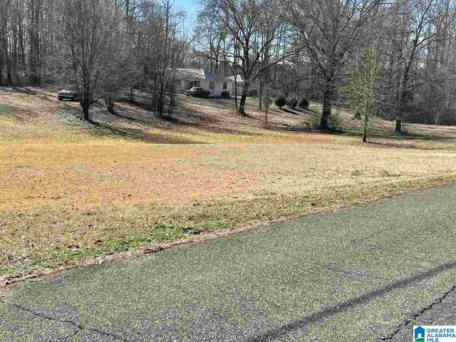 1499 Campbell Loop Rd 1499 Campbell L, Mount Olive, AL 35117 (MLS #1277017) :: Howard Whatley