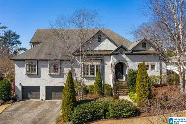 532 Hampton Dr, Homewood, AL 35209 (MLS #1277025) :: Lux Home Group