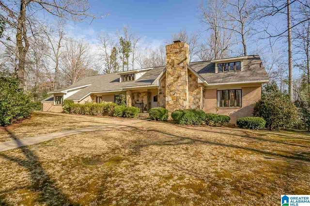 3408 Oak Canyon Dr, Mountain Brook, AL 35243 (MLS #1277051) :: Lux Home Group