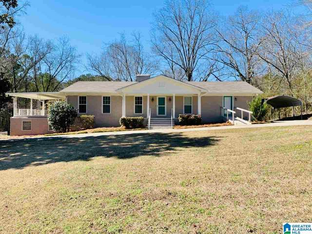 2012 Decatur Hwy, Gardendale, AL 35071 (MLS #1277096) :: Josh Vernon Group