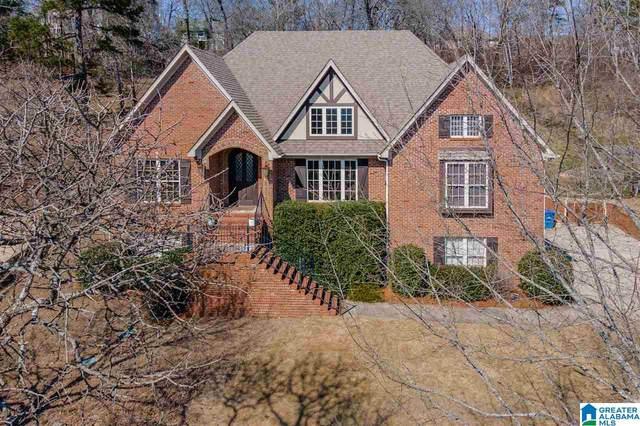 1094 Grand Oaks Dr, Hoover, AL 35022 (MLS #1277139) :: Bailey Real Estate Group