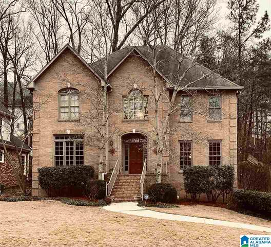 430 Delcris Dr, Homewood, AL 35226 (MLS #1277194) :: The Fred Smith Group | RealtySouth
