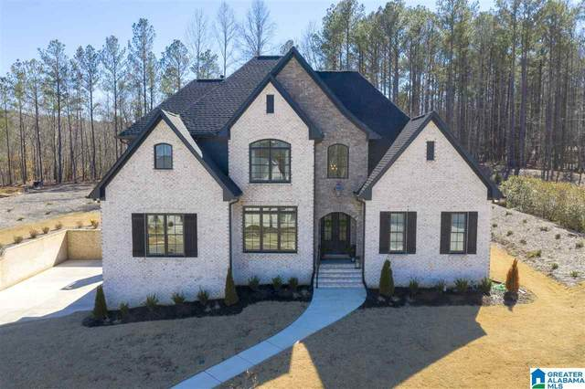 4289 Glasscott Crossing, Hoover, AL 35226 (MLS #1277201) :: Bailey Real Estate Group