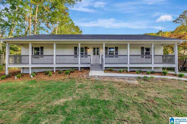 7681 Happy Hollow Rd, Trussville, AL 35173 (MLS #1277203) :: Bentley Drozdowicz Group