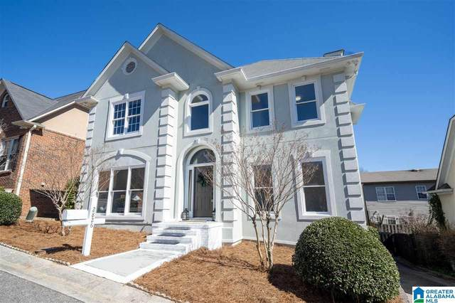 2826 Seven Oaks Cir, Vestavia Hills, AL 35216 (MLS #1277219) :: Gusty Gulas Group