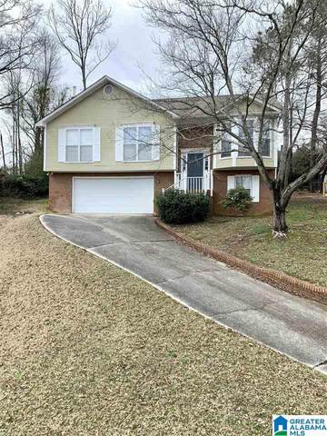 2222 Williamsburg Dr, Pelham, AL 35124 (MLS #1277243) :: Bailey Real Estate Group