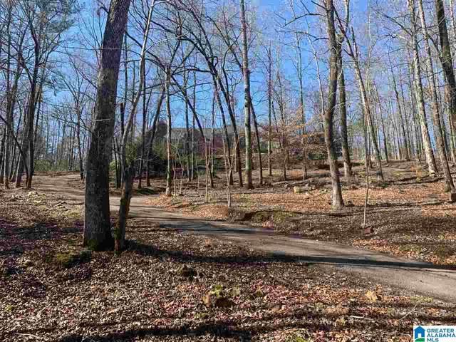 186 Lorino Meadows, Alabaster, AL 35007 (MLS #1277246) :: Bailey Real Estate Group
