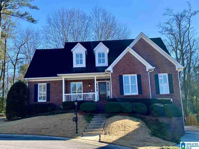 2507 Ivy Glenn Dr, Vestavia Hills, AL 35243 (MLS #1277248) :: Lux Home Group