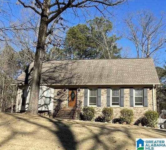 2507 Elizabeth Dr, Pelham, AL 35124 (MLS #1277255) :: Bailey Real Estate Group