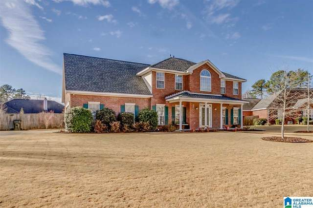 1879 Gaineswood Place, Tuscaloosa, AL 35406 (MLS #1277258) :: LIST Birmingham
