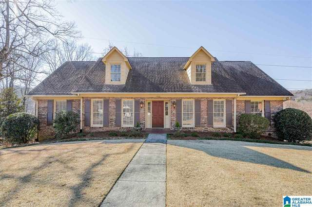 1406 Branchwater Cir, Vestavia Hills, AL 35216 (MLS #1277279) :: Gusty Gulas Group