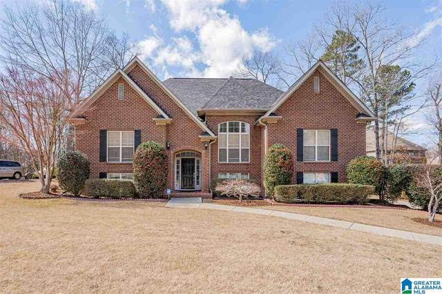 8485 Shoreside Ln, Helena, AL 35022 (MLS #1277292) :: Gusty Gulas Group